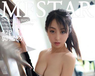 [MFStar模范学院]2020.02.19 VOL.270 郭忆然[42P]