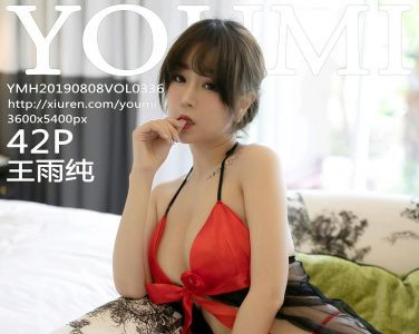 [YOUMI尤蜜荟]2019.08.08 VOL.336 王雨纯[42P]