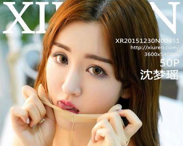 [XiuRen秀人网]2020.03.25 No.2100 沈梦瑶[42P]