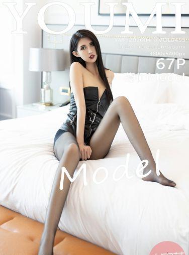 [YOUMI尤蜜荟]2020.04.17 VOL.455 葛征Model[68P]