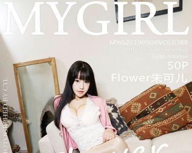 [MyGirl美媛馆]2019.09.06 VOL.388 Flower朱可儿[50P]