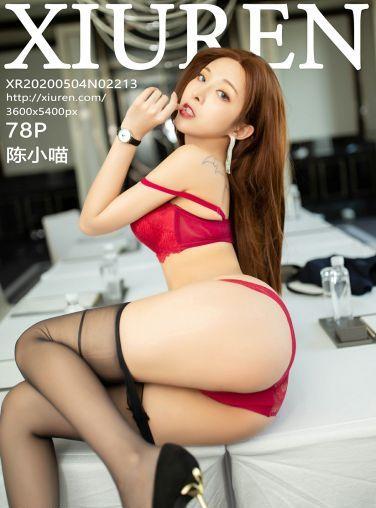 [XiuRen秀人网]2020.05.04 No.2213 陈小喵[79P]
