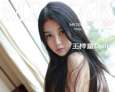 [MFStar模范学院]2020.02.27 VOL.276 王梓童Doirs[48P]