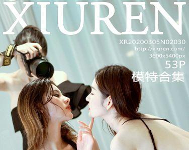 [XiuRen秀人网]2020.03.05 No.2030 模特合集[53P]