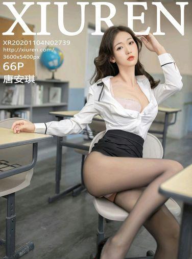[XiuRen秀人网] 2020.11.04 No.2739 唐安琪[67P]