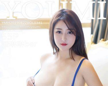 [YOUMI尤蜜荟]2019.08.22 VOL.341 潘琳琳ber[54P]