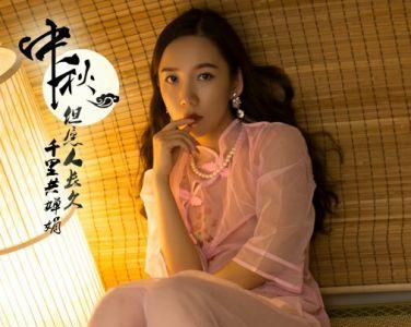 [TouTiao头条女神]2019.09.14 小乔 明月千里寄相思[9P]