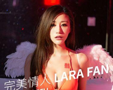 [SUNGIRL阳光宝贝]NO.031 完美情人!Lara情人节 Lara Fan[34P]