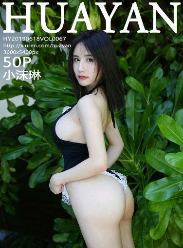 [HuaYan花の颜]2019.06.18 VOL.067 小沫琳[50P]