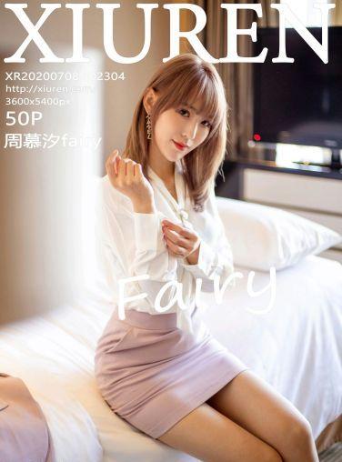 [XiuRen秀人网] 2020.07.08 No.2304 周慕汐fairy[42P]