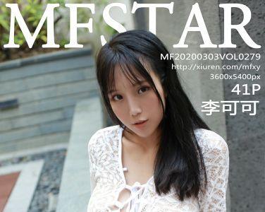 [MFStar模范学院]2020.03.03 VOL.279 李可可[41P]