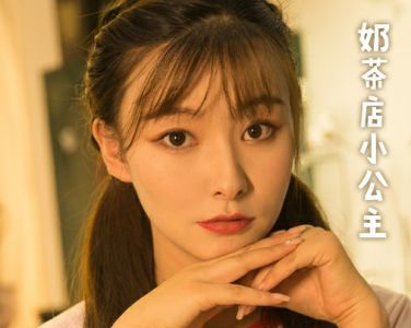 [TouTiao头条女神]2019.09.07 索菲 奶茶店的小公主[8P]