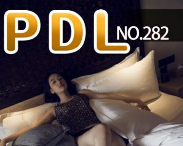 [PDL潘多拉]专辑 2020.03.02 No.282[43P]