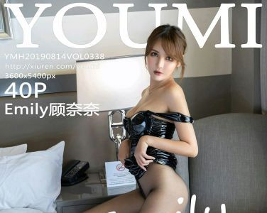 [YOUMI尤蜜荟]2019.08.14 VOL.338 Emily顾奈奈[40P]