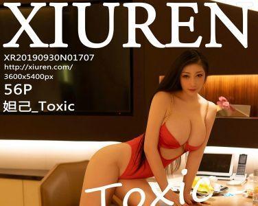 [XiuRen秀人网]2019.09.30 No.1707 妲己_Toxic[56P]