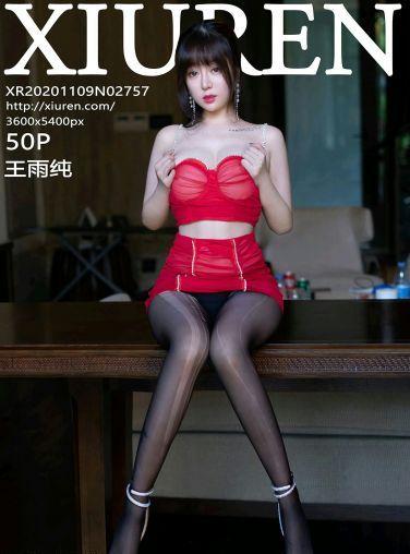 [XiuRen秀人网] 2020.11.09 No.2757 王雨纯[46P]