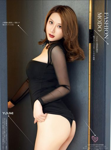 [YouMi尤蜜] 2020.07.07 苏小曼 真丝女仆[40P]