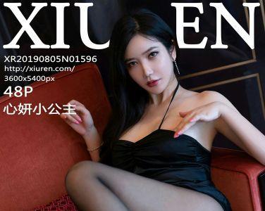 [XiuRen秀人网]2019.08.05 No.1596 心妍小公主[47P]