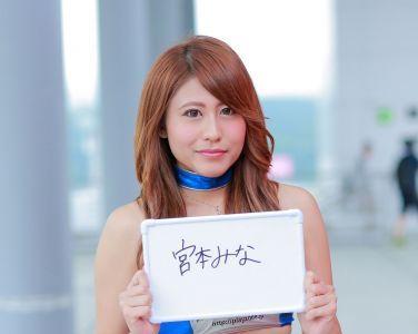 [RQ-STAR美女] 2018.01.19 Mina Miyamoto 宮本みな Race Queen[28P]