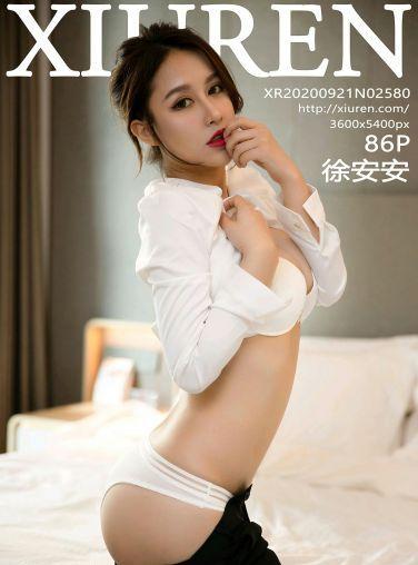 [XiuRen秀人网] 2020.09.21 No.2580 徐安安[87P]