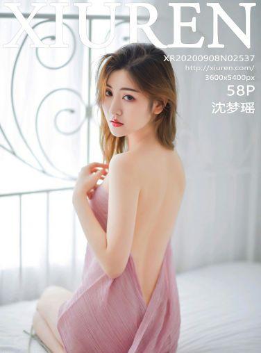 [XiuRen秀人网] 2020.09.08 No.2537 沈梦瑶 茶艺表演[51P]