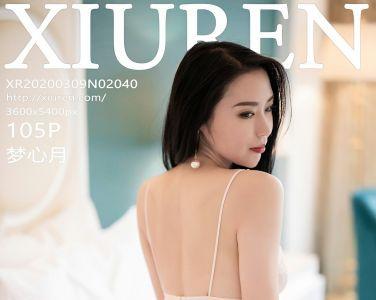 [XiuRen秀人网]2020.03.09 No.2040 梦心月[105P]