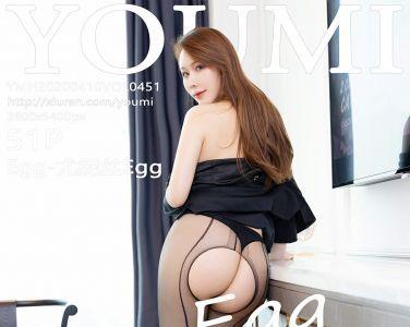 [YOUMI尤蜜荟]2020.04.10 VOL.451 Egg-尤妮丝Egg[52P]