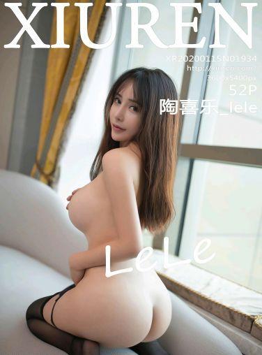 [XiuRen秀人网]2020.01.15 No.1934 陶喜乐_lele[38P]