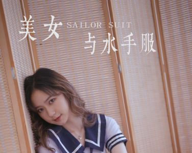 [YALAYI雅拉伊]2019.10.23 Vol.438 晓琳[49P]