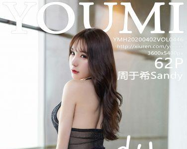 [YOUMI尤蜜荟]2020.04.02 VOL.446 周于希Sandy[64P]