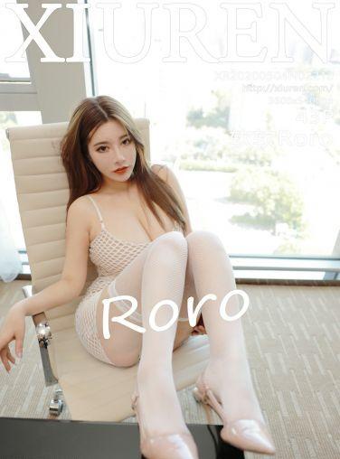 [XiuRen秀人网]2020.05.04 No.2210 软软Roro[44P]