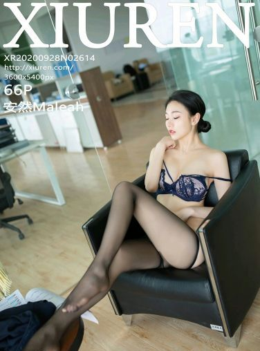 [XiuRen秀人网] 2020.09.28 No.2614 安然Maleah[67P]