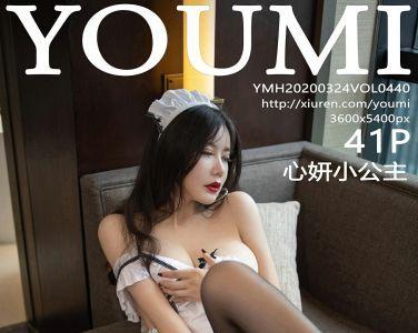 [YOUMI尤蜜荟]2020.03.24 VOL.440 心妍小公主[41P]