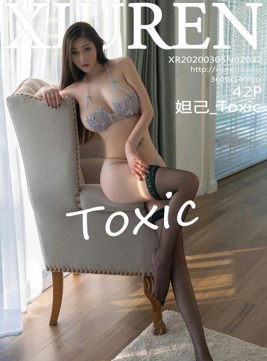 [XiuRen秀人网]2020.03.05 No.2032 妲己_Toxic[30P]