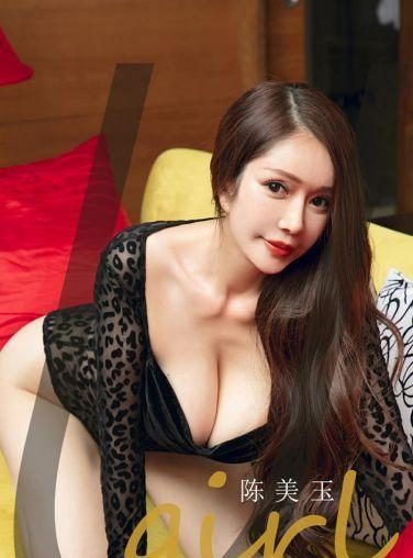 [Ugirls尤果网]爱尤物专辑 2020.09.18 No.1912 陈美玉 玫瑰御姐[30P]