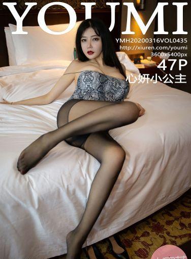 [YOUMI尤蜜荟]2020.03.16 VOL.435 心妍小公主[47P]