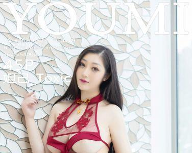 [YOUMI尤蜜荟]2020.03.23 VOL.439 妲己_Toxic[46P]