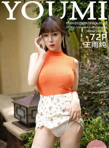 [YOUMI尤蜜荟] 2020.09.29 VOL.537 王雨纯[65P]