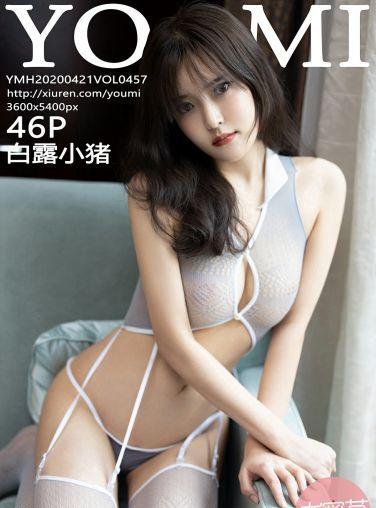 [YOUMI尤蜜荟]2020.04.21 VOL.457 白露小猪[46P]