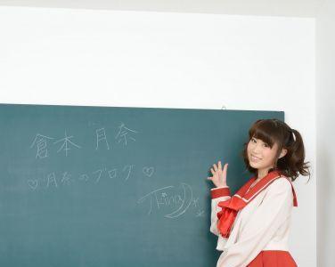 [RQ-STAR美女] NO.00907 Tsukina Kuramoto 倉本月奈 School Girl[80P]