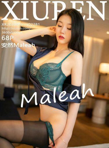 [XiuRen秀人网] 2020.07.01 No.2281 安然Maleah[57P]