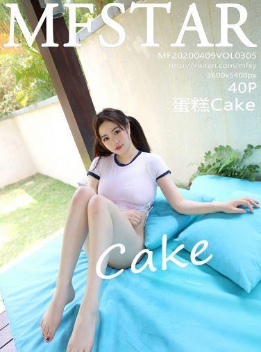 [MFStar模范学院]2020.04.09 VOL.305 蛋糕Cake[41P]