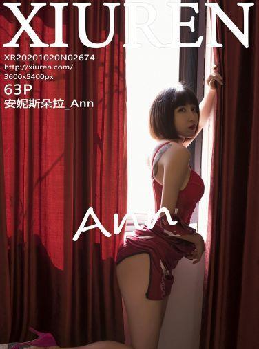 [XiuRen秀人网] 2020.10.20 No.2674 安妮斯朵拉_Ann[64P]