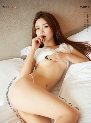 [YouMi尤蜜] 2020.08.12 陈宇曦 丝滑般享受[53P]