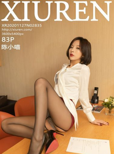 [XiuRen秀人网] 2020.11.27 No.2835 陈小喵[84P]