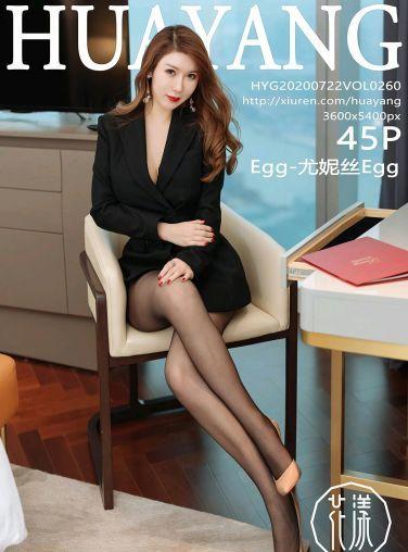 [HuaYang花漾写真] 2020.07.22 VOL.260 Egg-尤妮丝Egg[38P]