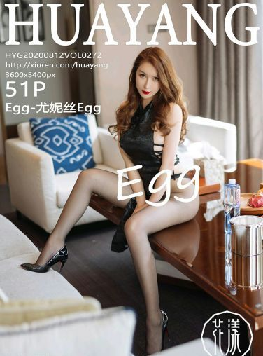 [HuaYang花漾写真] 2020.08.12 VOL.272 Egg-尤妮丝Egg[43P]