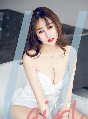 [Ugirls尤果网]爱尤物 2020.06.05 No.1837 王翊涵 雪天使[35P]