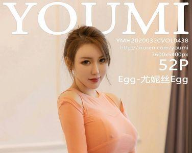 [YOUMI尤蜜荟] 2020.03.20 VOL.438 Egg-尤妮丝Egg[43P]