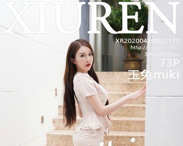 [XiuRen秀人网]2020.04.20 No.2170 玉兔miki[74P]